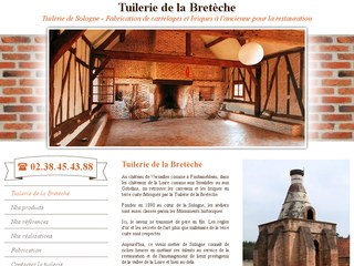 tuilerie, tuilerie artisanale, tomette ancienne, briqueterie sologne